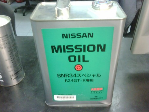 Nissan_mission_oil_bnr34_1