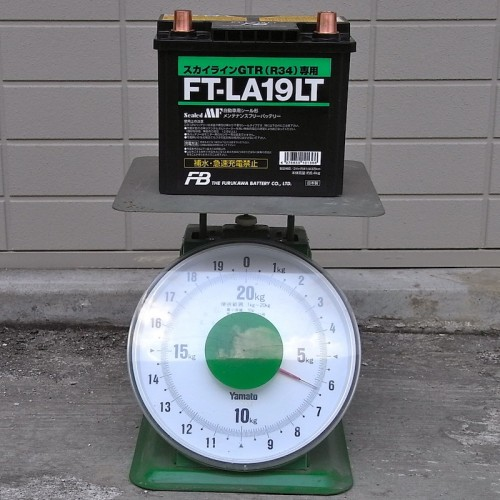 FT-LA19LT weight
